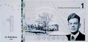 Billet du Royaume de Fusa